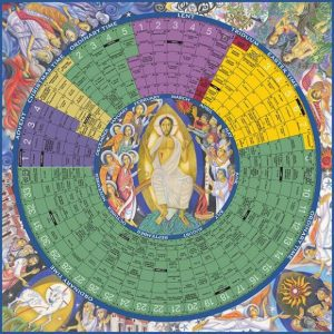 2016 Liturgical calendar 300x300 - Liturgical Q and A: Successive Feasts and Holy Days of Obligation